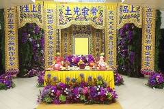 Buddhist-Parlour-Setup