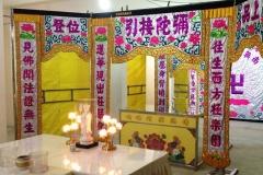 Buddhist funeral tentage service