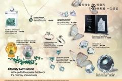Eternity Gemstone
