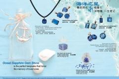 Ocean Sapphire